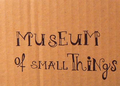 Museum front door